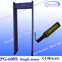 single zone Walk-through Metal Detector for security inspection system PG-600S