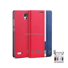 PU leather Stand Case Cover with Card Slot Wallet for HTC Desire 200