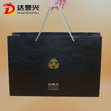 THE JEWELRY PAPER SHOPPING BAG WITH ROUND SHAPE LOOP HANDLE