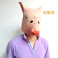 Party Stretch Elastic Dress Pig Head Halloween Mask