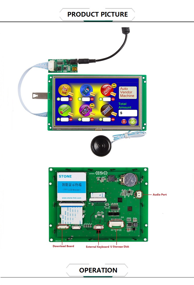 "5.7"" outdoor lcd controller board touch display for boiler use"