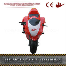 Cheap wholesale china street electric motorcycle