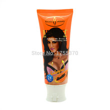 Aichun Beauty Big breast cream Papaya breast actives For ladies breast cream AC31140