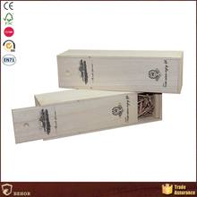 The Most Popular High quality wood wine boxgroomsman gift