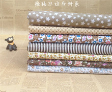 Vintage brown Cotton Fabric Fat Quarter Bundle Patchwork Fabric Tilda Cloth Quilting