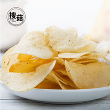 Rich nutrition Vacuum fried various Flavor Snack Potato <strong>Chips</strong>