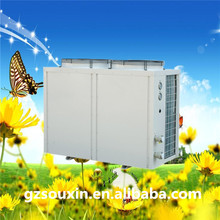 Customized High Efficiency Air Source Heat Pump With High COP - Split
