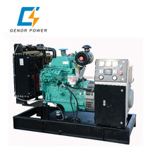 Power solution Silent 38 kva Diesel Electrical Generator set with Cummins Enine 4BT3.9-G2