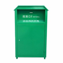 Used Clothing recycling donation box bin