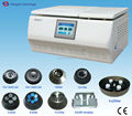 4x250ml refrigerated centrifuge XZ21K-T