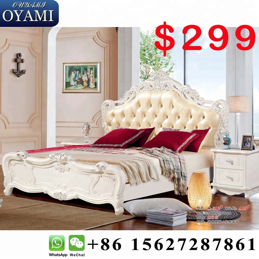 luxury royal new classic antique french style beauty adjustable furniture set king size solid wooden latest double designs <strong>bed</strong>