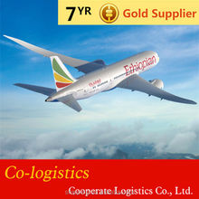 Cheap Air Cargo to Pakistan from HK --Mickey's skype: colsales03