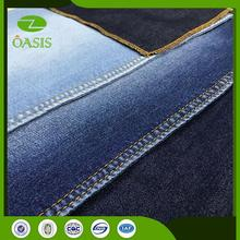 China denim factory COTTON RAYON POLY SPANDEX DENIM FABRIC for jeans