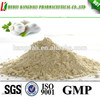/product-detail/animal-feed-additives-25-allicin-powder-for-fish-feed-ingredient-60606846140.html