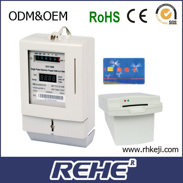 380V Single-phase Electronic Prepayment Watt-hour Meter
