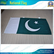 White and Green Pakistan Flag