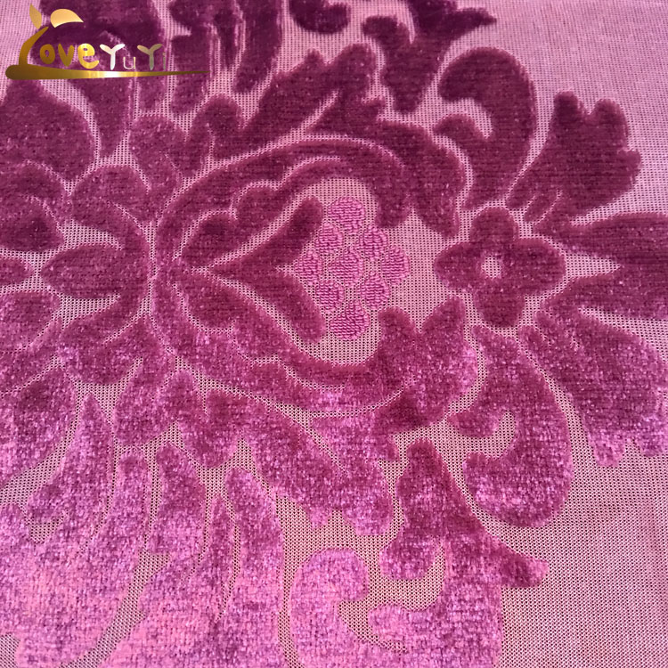 100% Polyester wholesale curtain printed white tulle fabric