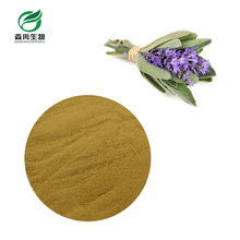 SR Chia Seed Powder Salvia Officinalis Extract