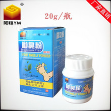 Direct Factory offered Bottled foot odor powder,OEM bama herbs foot bath powder