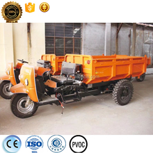 Chinese Hydraulic Mini Diesel Engine Tricycle For Cargo Used