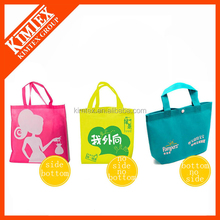 Hdpe plastic cheap customized cotton bag promotion