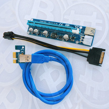 VER 008C PCI-E Riser 1X to 16x Powered Adapter Molex Card 60cm USB 3.0 OD5.5 Extension Cable 6-Pin PCI-E to SATA Power