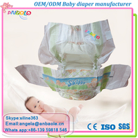 Newly Wetness Indicator OEM Hot Wholesale Low Price Diaper