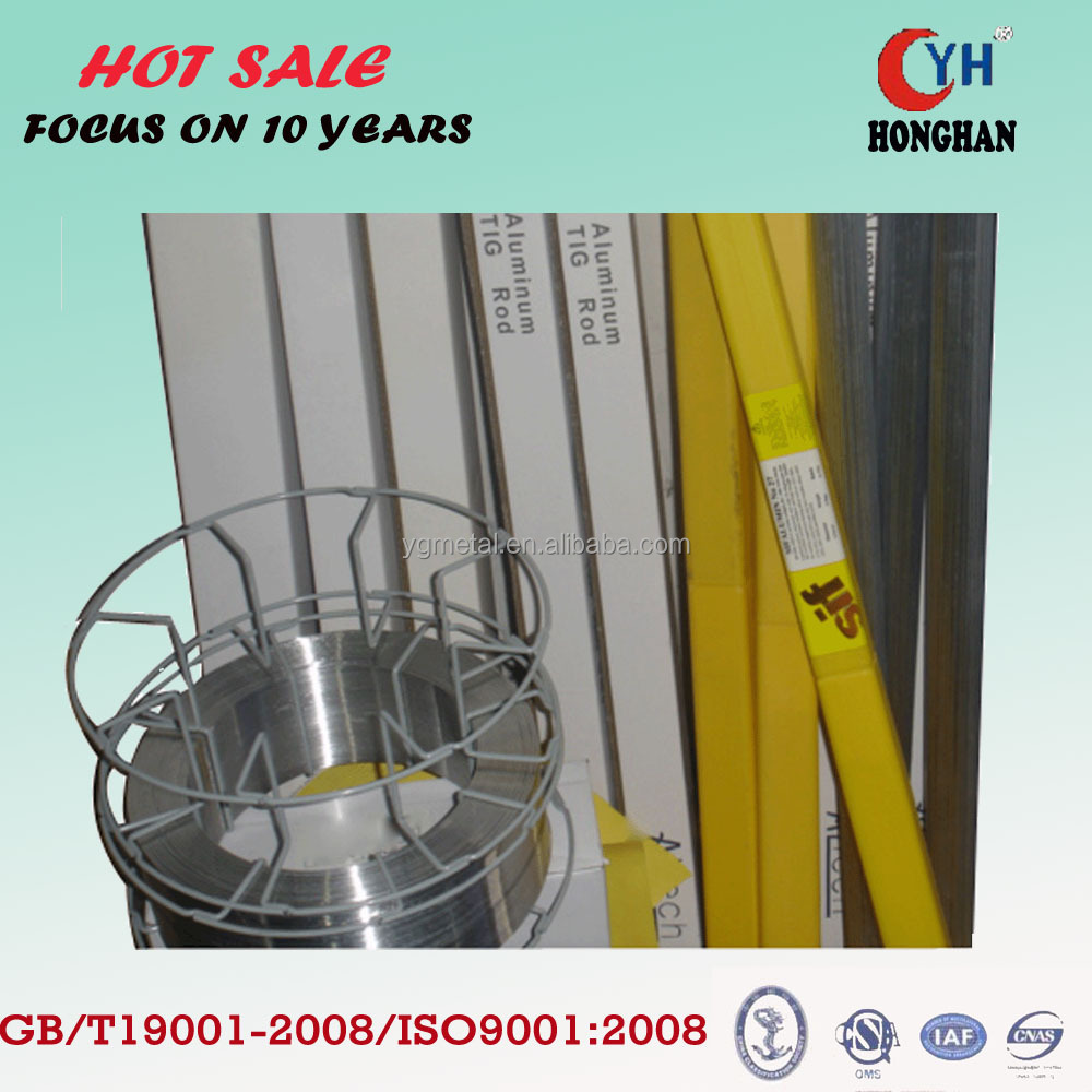 aluminum welding wire and aluminum welding rod two kinds of aluminium welding material
