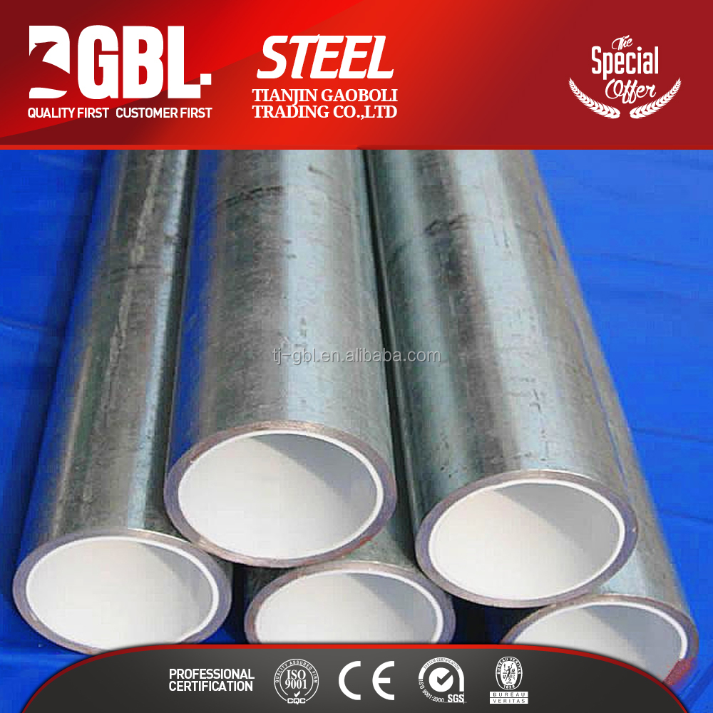 pvc lined galvanized steel pipe for fire protection system
