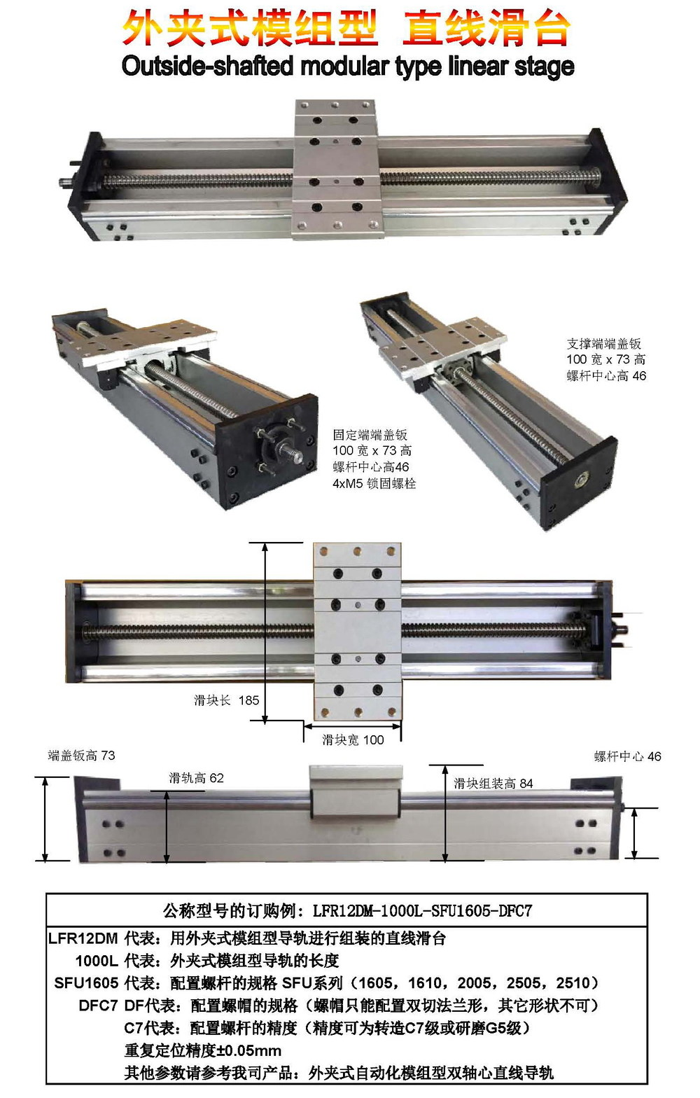 Single Axis Precision Linear Guide Stage Buy Motorized