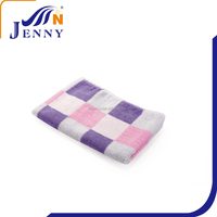 Household Items Quickly Dry Bamboo Towel/Cotton Bath Towel