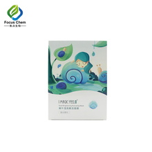 Snail Brightening Activating Beauty Facial Face Sheet Moisturizing Mask Skin Care