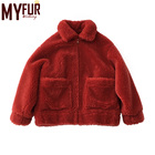New Style Warm Winter Fake Lamb Fur Coat For Women
