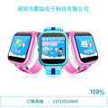 Gsm/ Gprs/ Gps 2 Way Talk Tracker Babysiter Smart Watch Compatible with Kids Children with Real-time Tracking