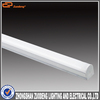 new design low price 18w led reb tube 900mm for indoor lighting
