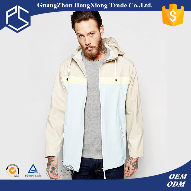 OEM New Design China Factory High End White Nylon String with Hood Color Splice Rain Jacket