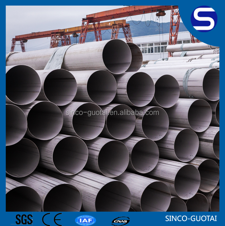 astm a213 alloy steel pipe 12cr1movg for boiler industry