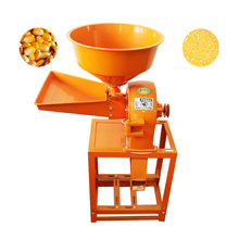 China supplier wholesale low price easy use small corn crushing machine