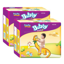 Diaper Bobby Fresh Ultra thin (M - 52pcs) / Wholesale Diaper / Baby diapers