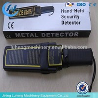 RFID Security Check Equipment For Large