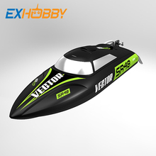 RTR Vector SR48 2.4Ghz Brushless remote control boat 45+KPH (797-3)