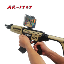 New product mobile phone augmented reality game gun ar toy
