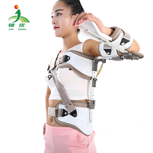 Shoulder sling support,immobilizing arm sling