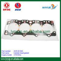 DCD CY4105Q Engine Parts Cylinder Head