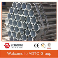 scaffolding types and names/ steel scaffolding tube