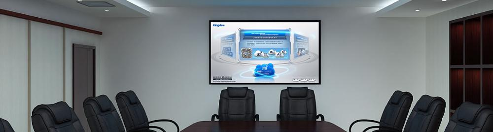Large-format Display Professional Monitor 98""