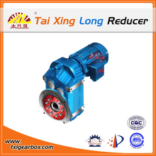 used engines transfer gearbox wholesale