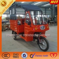three wheel motorcycle with 175cc lifan engine for passenger and cargo