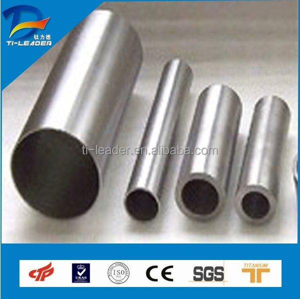 high quality tungsten carbide tube price