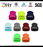 2015 New Women Unisex Winter Warm Knitted Beanie Hat Skull Warmer Hip hop Ski Caps and Hats